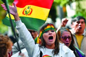 Bolivia elecciones 1