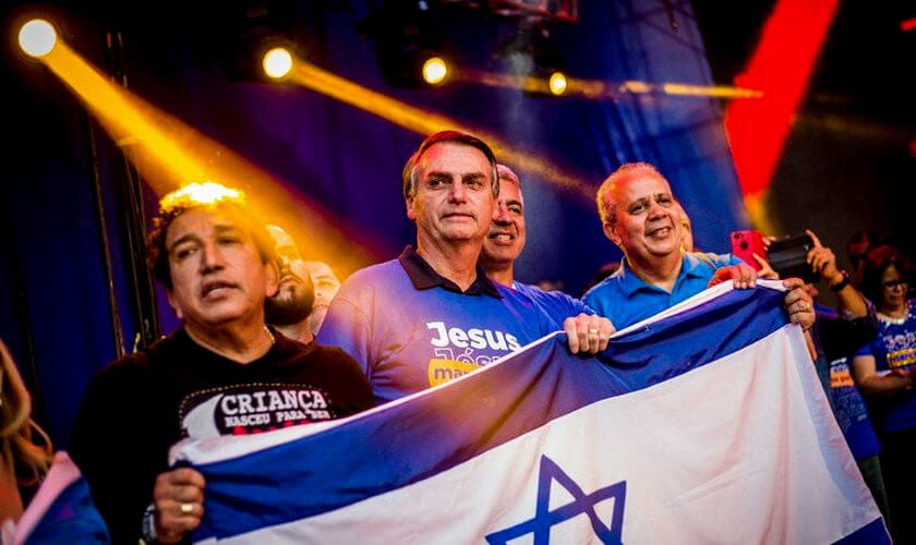 Brazil Israel Bolsonaro edited