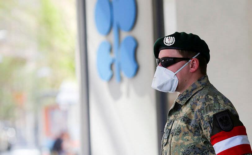 Atalayar Sede OPEP Viena PORTADA