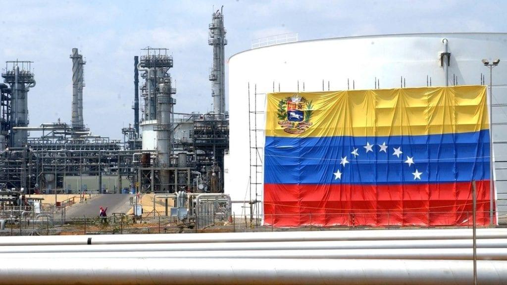 Planta petrolifera en Venezuela 1