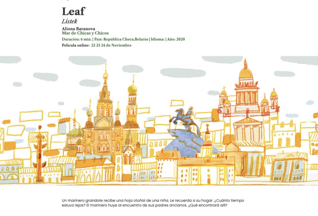Leaf, 2020 на Международном кинофестивале в Мар-дель-Плата.