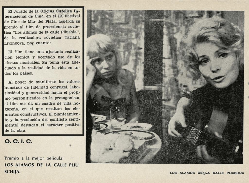Premio de OCIC en 1968 para la película