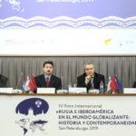 2019 10 01 rossiya iberoamerika plenar min 3
